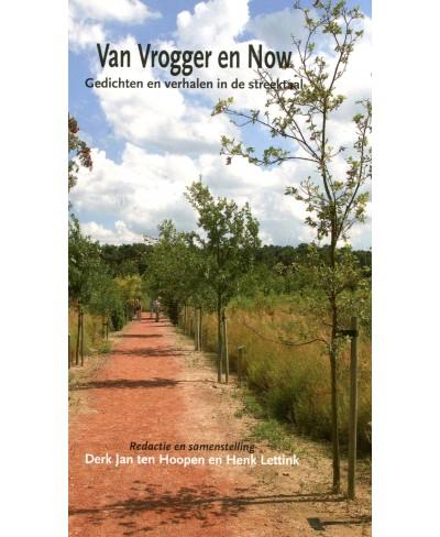 Van Vrogger en Now